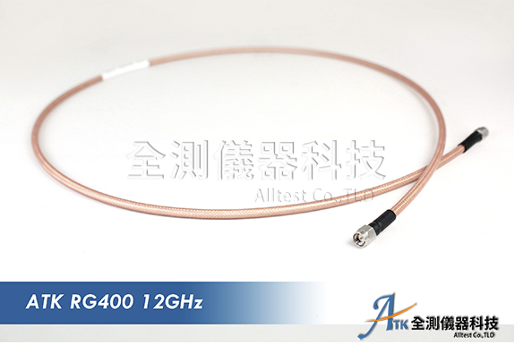 ATK-RG400│ RF cable